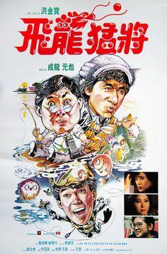 Los tres dragones - Fei lung maang jeung - Dragons Forever (1988) | Humor y hostias... Jackie Chan, Sammo Hung y Yuen Biao, las tres superestrellas del cine hongkonés de los 80, son los...