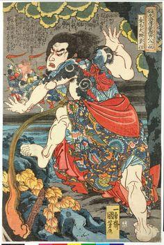 Utagawa Kuniyoshi: Kimmoken Dankeiju 金毛犬段景住 (Duan Jingzhu) / Tsuzoku Suikoden goketsu hyakuhachinin no hitori 通俗水滸傳濠傑百八人一個 (One of the 108 Heroes of the Popular Water Margin) - British Museum  Artist: Utagawa Kuniyoshi Title: Kimmoken Dankeiju 金毛犬段景住 (Duan Jingzhu) / Tsuzoku Suikoden goketsu hyakuhachinin no hitori 通俗水滸傳濠傑百八人一個 (One of the 108 Heroes of the Popular Water Margin) Date: 1827-1830