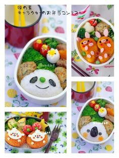 Food should not be this cute.  :D