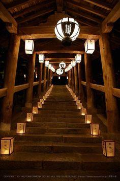 奈良 長谷寺 観音万燈会 2014 Kannon-Mantōe (Wan lantern) of Hase-dera temple, Sakurai, Nara, Japan Japanese Garden Design, Japanese Landscape, Japanese House, Japanese Gardens, Beautiful World, Beautiful Places, Visit Japan, Nihon, Japanese Beauty