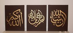 Handmade Arabic Calligraphy Islamic Pictures Wall Art 3 Piece Oil Paintings on Canvas for Living Room Home Decorations Wooden Framed and Stretched Ready to Hang, Golden, 36 Inches X 16 Inches