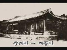 한국초기선교사들