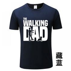 Omnitee The Walking Dad T Shirt Men's Tops Casual Father's Day T Shirts Short Sleeve Men's Funny Dad Gift T-Shirt Tee Tshirt Red White Blue Black Orange Yellow Father's Day T Shirts, Cool Shirts, Tee Shirts, Funny Gifts For Dad, Funny Dad, The Walking Dad, Daddy, Dad Humor, Lettering