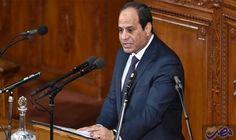 الرئيس المصري يزور البرتغال الأسبوع المقبل لبحث…: يزور الرئيس المصري عبدالفتاح السيسي ، البرتغال يومي 21 و22 تشرين الثاني/ نوفمبر ، وهي أول…