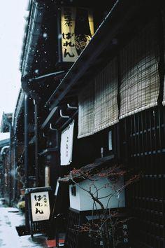 版画喫茶 ばれん _ Japan