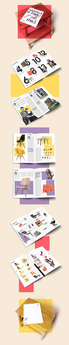 Charles & Ray Eames on Behance