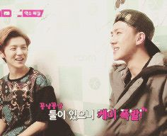 Sehun teasing his hyung. Or I guess you could call it flirting since it is HunHan xD
