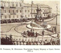 The Monument of Karl Marx in Odessa. Concrete. 1920 year.