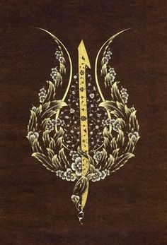 : Arabesque, Motif Oriental, Plaster Sculpture, Bronze Sculpture, Illumination Art, Islamic Patterns, Tinta China, Turkish Art, Islamic Art Calligraphy