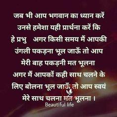 Life Is Beautiful, Beauty, Life Is Good, Beauty Illustration