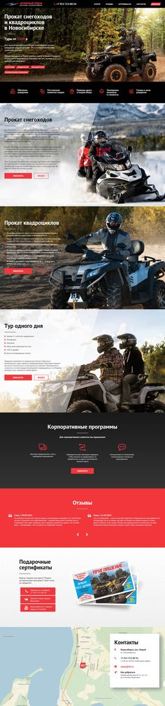 Site Templates on WordPress Plus Template Site, Templates, Web Design, Sports Website, Portfolio Website Design, Website Design Inspiration, Tourism, Adventure, Brochures