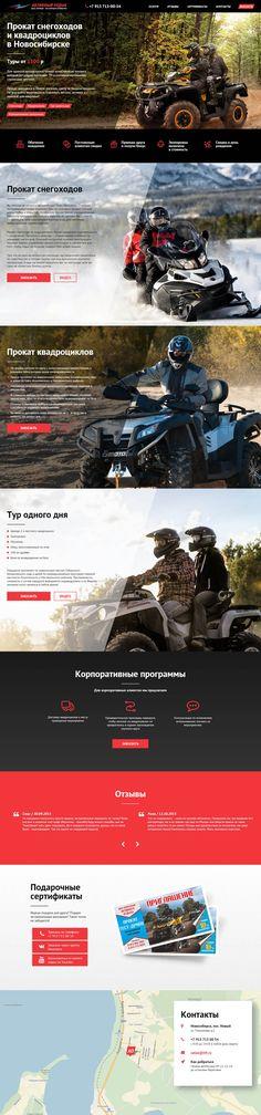 Активный отдых Site Templates in HTML #HTML Dameb Ylytad Utem