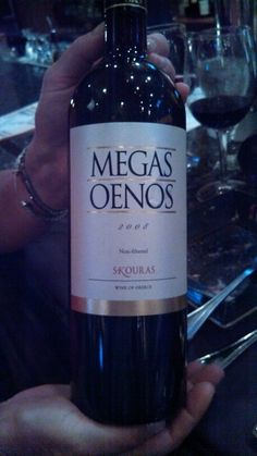 Great Greek wine; Megas Oenos 2008 at Basils in Naperville