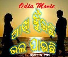 Akhi Chhunchi Bhala Pauchhi Wallpaper Song Download Oriya Movie