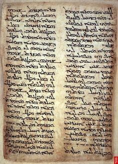 Syriac is a dialect of Middle Aramaic that was once spoken across much of the Fertile Crescent. Having first appeared as a script in the 1st century AD after being spoken as an unwritten language for five centuries, Classical Syriac became a major literary language throughout the Middle East from the 4th to the 8th centuries, the classical language of Edessa, preserved in a large body of Syriac literature. Syriac is a Middle Aramaic language.