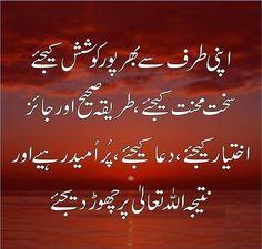 57 Best Achi Batein images | Urdu quotes, Quotes, Poetry quotes