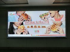 2013_0710_2358_CIMG2356 Taipei, Billboard, Poster Wall