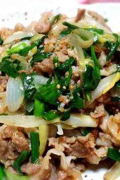 ご飯に合う☆ネギ塩の豚肉炒めの画像
