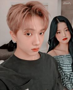 Korean Couple, Best Couple, Kpop Couples, Jisung Nct, Young Couples, Ji Sung, Nct Dream, Header, Otp