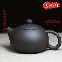 Chinês yixing zisha kungfu jogo de chá roxo barro tea pot com infusor pote preto made in China 120 ml mini bule presente da promoção(China (Mainland))