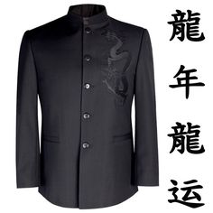 Black chinese dragon suit stand collar suits male suits SEVEN style chinese tunic suit youth loading off per order Fashion Shoot, Boy Fashion, Mens Fashion, Fashion Design, Chinese Suit, Chinese Style, Barong Tagalog, Chinese Clothing, Chinese Dragon