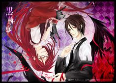 Grell and Bassy. XD