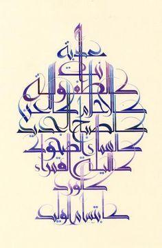 صلوات في هيكل الحب ... لوحتان رائعتان - :: هبة ستوديو ::