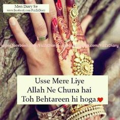 Shayari Love Romantic Poetry, Romantic Love Quotes, Islamic Love Quotes, Islamic Inspirational Quotes, Religious Quotes, Love Husband Quotes, True Love Quotes, Muslim Couple Quotes, Muslim Couples