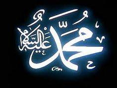 Nabi Shallallahu 'Alaihi Wa Sallam Diam Dan Tidak Menjawab Pertanyaan, Bila Tidak Tahu