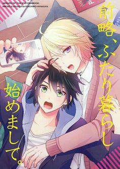 Leer Fondos De Pantalla •Anime• - Fondo #18 - Wattpad
