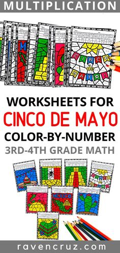 Celebrate Cinco de Mayo with these division color by number worksheets. The division worksheets are great for students to practice division facts in grades 4th Grade Math Games, 4th Grade Math Worksheets, Number Worksheets, Third Grade Math, Math Activities, Multiplication Worksheets, Multiplication Strategies, Math Fractions, Science Resources