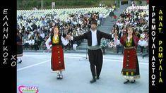 Τρεμουλιαστός Ανατολικής Ρωμυλίας χορός Μαυροθάλασσας Folk Dance, Street Art, Greek, Music, Youtube, Clothes, Traditional, Musica, Outfits