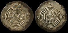 Ancient Persian Coins - Sassanian Persia, 206 - 651 AD