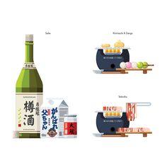 [Object] Foods on Behance