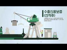 대한민국의 경쟁력을 높이는 중소중견기업들을 위한 K-sure - YouTube
