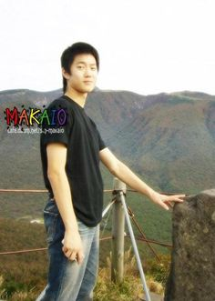 Suho :D predebut