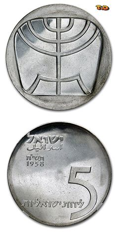 N♡T. 1958 Israel 10th Ann. Menorah Silver 5 Lirot  Year: 1958 Grade: MS-65 Grade Service: NGC Denomination: 5 Lirot Mint Mark: Not Shown Metal Content: 0.7234 troy oz Purity: .900 Manufacturer: Holy Land Mint Thickness: N/A Diameter: 34 mm