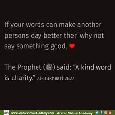 """""""Do you not see how the Prophet used to push the people to taking on this beautiful characteristic? Prophet Muhammad Quotes, Hadith Quotes, Quran Quotes Love, Quran Quotes Inspirational, Ali Quotes, Islamic Love Quotes, Muslim Quotes, Religious Quotes, Wisdom Quotes"""