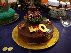 Βασιλόπιτα με καρύδια και καρότο Cake Recipes, Menu, Desserts, Christmas, Food, Cakes, Menu Board Design, Tailgate Desserts, Xmas
