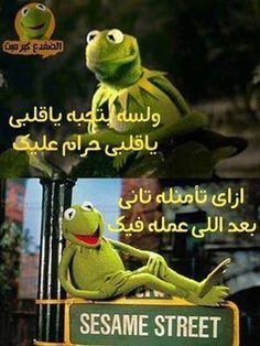 9 Best Comics Images Funny Arabic Funny Daytimer Planner