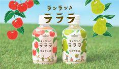 Juice Packaging, Beverage Packaging, Bottle Packaging, Pretty Packaging, Packaging Design, Peach Drinks, Beer Poster, Print Advertising, Graphic Design Posters