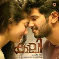 Kali (2016) Malayalam Movie Mp3 Songs Download