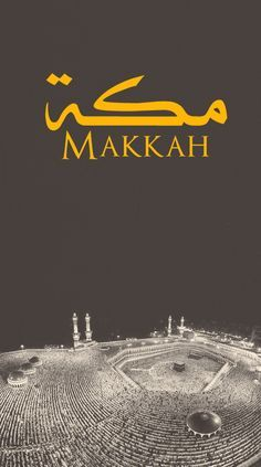 MAKKAH is the holiest city in the Islamic world. Every year, millions of Muslims take a pilgrimage to Mecca Islamic Images, Islamic Pictures, Islamic Art, Islamic Quotes, Masjid Al Haram, Allah Islam, Islam Quran, Mecca Kaaba, Pilgrimage To Mecca