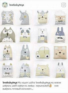Rund Ums Baby, Diy Pillows, Pillows For Kids, Cute Pillows, Sewing Toys, Baby Sewing, Sewing For Kids, Pillow For Baby, Pillow Pals