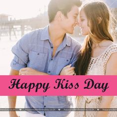 Kiss Day - free e card - http://www.happyvalentinesday.co.in/kiss-day-free-e-card/  #FreePicturesOfHappyValentinesDay, #HappyValentineDayGreetings, #HappyValentinesDayCard, #HappyValentinesDayCardsImages, #HappyValentinesDayDad, #HappyValentinesDayTeacher, #HappyValentinesDayToAll, #ValentineCardFree, #ValentineGreetingsCard, #ValentinesCardQuotes, #Wallpaper