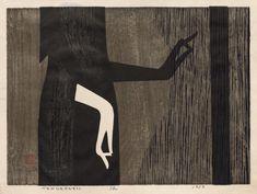 Tenderness, 1959 by Kiyoshi Saito Cleveland Museum of Art