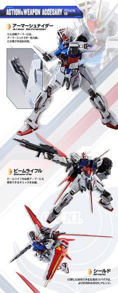 Strike Gundam, Metal Build, Building, News, Projects, Collection, Log Projects, Blue Prints, Buildings