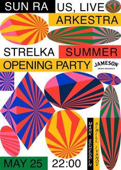 Strelka Summer Opening party 2018: Sun Ra Arkestra (US, live)