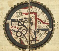 Medieval Islamic Map of the World, ca. 1300 CE. South lies at the top in this medieval Islamic world map.
