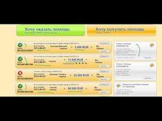 МММ платит, получение 100000 руб  02 06 15